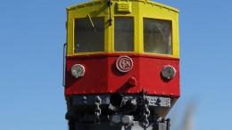 Trains d'Antan (Cyril DUCROCQ)